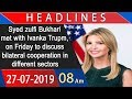 Headlines | 8 AM | 27 July 2019 | 92NewsHDUK