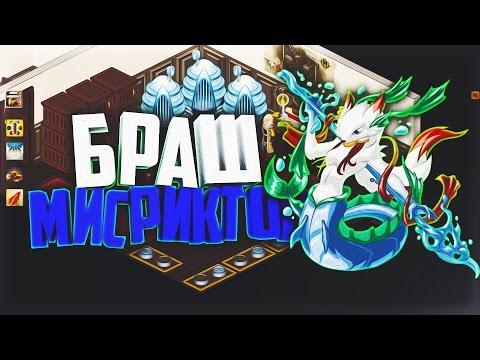 БРАШ ЭКЗОТИКОВ #2 ! // BRASH EXOTICS #2!