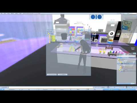 Virtual Labs: Bacterial Transformation