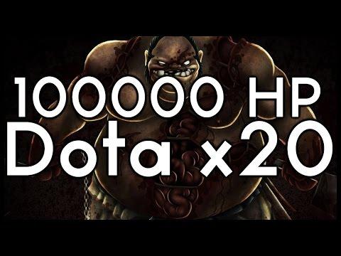 Dota 2 Mods | OVER 100 000 HP!! | Baumi plays Power Multiplier x20 10v10