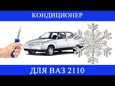 Мультитроникс Х140 инструкция Советы Бывалого - картинка 3