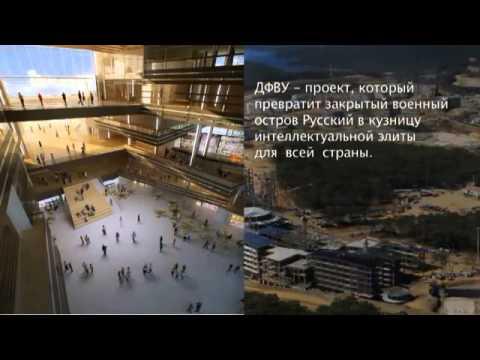 Вместо президента россию на мероприятии впервые с 2012 года будет представлять премьер дмитрий медведев, пишет