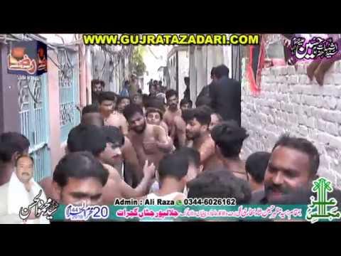 Matamdari | 20 Muharram 2019 |  Jalalpur Jattan Gujrat