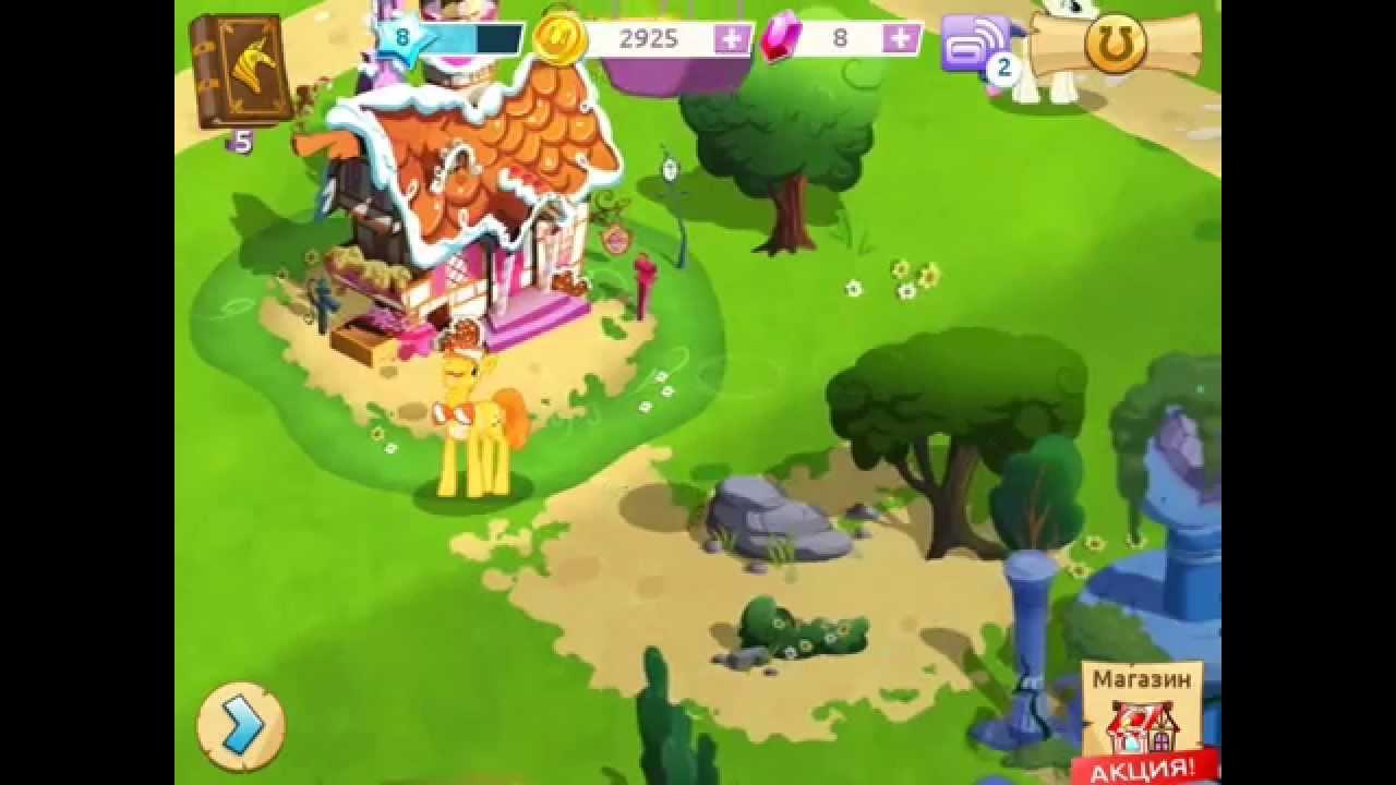 Игра Пони веселая ферма - multoigri ru