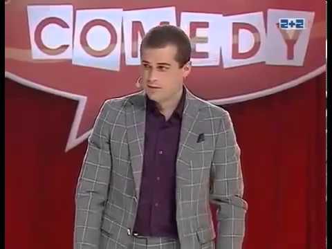 Об алкоголе Дуэт имени Чехова Comedy club 2013 ua ЮМОР ПРИКОЛЫ