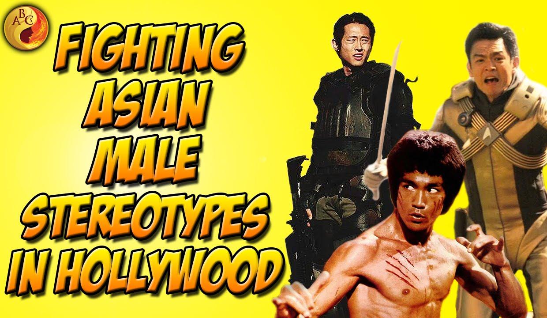 Asian man stereotype