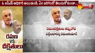 Ramana Deekshitulu Vs TTD EX SO Ramana Kumar || Sakshi TV