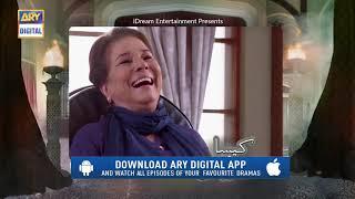 Kaisa Hai Naseeban Episode 15 | Teaser | - ARY Digital Drama