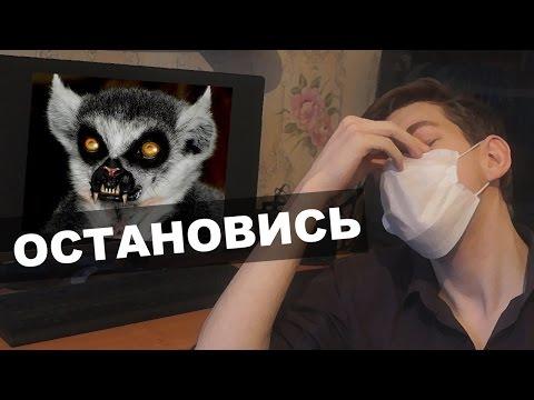 ЖЛОБ ПРЕКРАТИ!!!