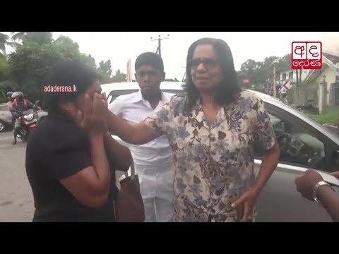 actress deepani silv|eng