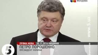 95 квартал про порошенко и яценюка