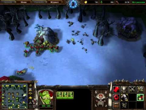 Warcraft evil