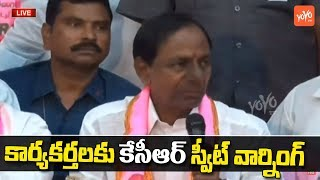 KCR Sweet Warning To Trs Activists | Telangana Elections Results 2018
