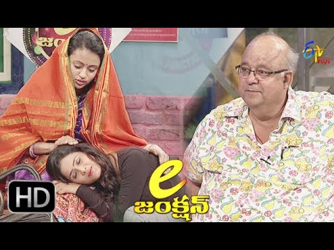 E Junction | 17th July 2017 | Suma |Kishore Das | Prasanthi | Full Episode 36 | ETV Plus
