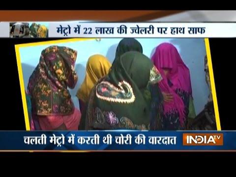 CISF Arrests Gang of Ladies Who Rob People in Delhi Metro