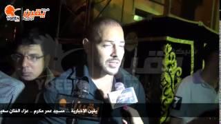 يقين| الفنان احمد التهامي سعيد صالح عاش طيب ومات طيب