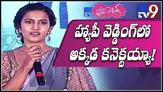 Niharika cute speech at Happy Wedding Pre Release