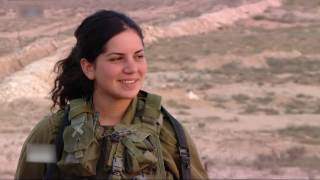 Female Soldiers Guard Israeli Border from Islamic State