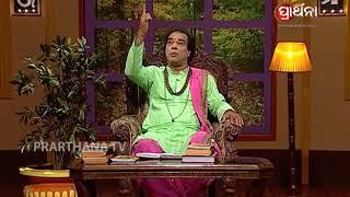 download lagu Sadhu Bani Ep 86 gratis