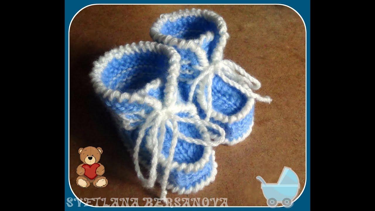 Вязание пинеток спицами с берсановой