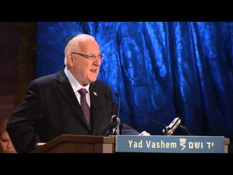 נשיא המדינה ראובן רובי ריבלין בעצרת הפתיחה הממלכתית של אירועי יום הזיכרון לשואה ולגבורה ב