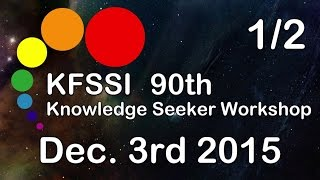 90th Knowledge Seeker Workshop HD 1/2