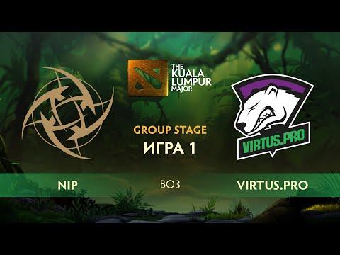 NIP vs Virtus.pro (карта 1), The Kuala Lumpur Major | Плей-офф