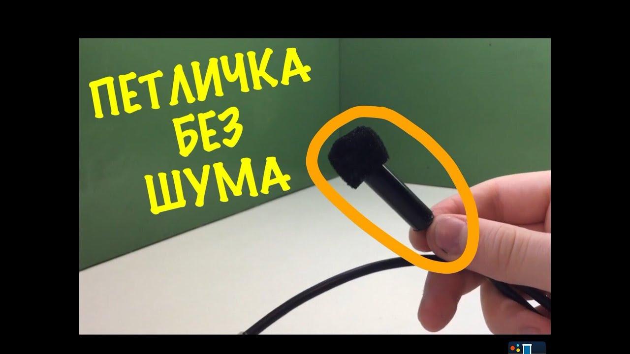 Как настроить тихий микрофон в Windows XP/7/10 Блог 3