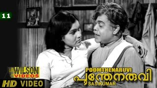Poomthenaruvi Clip 11  KPAC Lalitha and Adoor Bhasi Comedy Scene