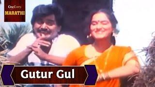 Gutur Gul Full Video Song | Kuthe Kuthe Shodhu Mee Tila |  Superhit Marathi Songs