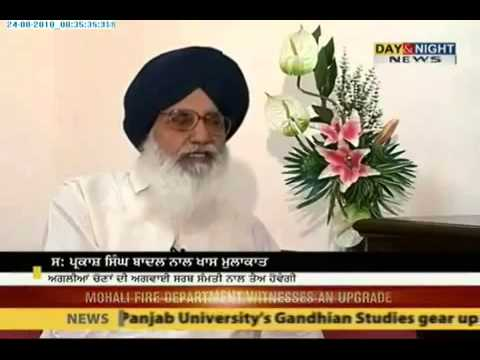 Day & Night News - Fair & Square - Parkash Singh Badal - Part 1