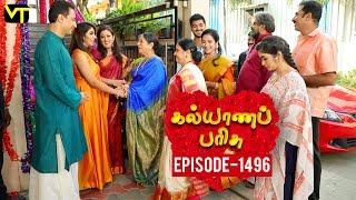 KalyanaParisu 2 - Tamil Serial   கல்யாணபரிசு   Episode 1496   05 February 2019   Sun TV Serial