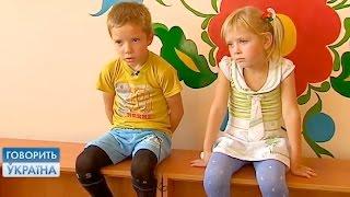 Мама хотела нас повесить (полный выпук)   Говорить Україна