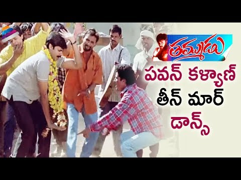 Power Star Pawan Kalyan Teen Maar Dance - Tammudu Bit Song -preeti Jhangiani, Ali video