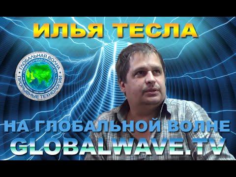 Работа над БТГ продолжается - Илья Тесла - обращение, декабрь 2015