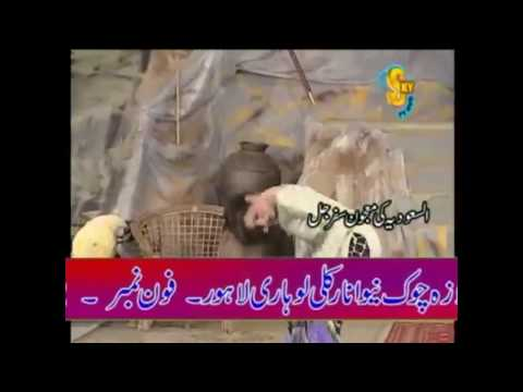 media deedar hot mujra free
