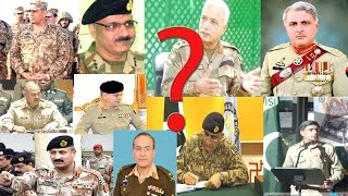 Who will be next Army Chief of Pakistan?