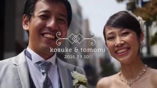 kosuke   tomomi 結婚式コトバエンドロールムービー