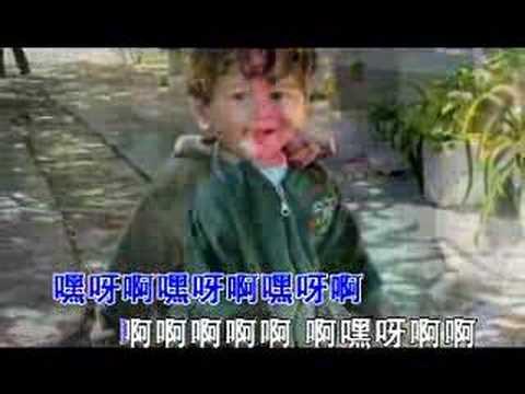 Pheng Yio Pie Khu