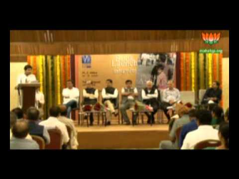 "Tuhin Sinha's speech during book launch ""India Aspires"" in Mumbai on Oct 11, 2013"