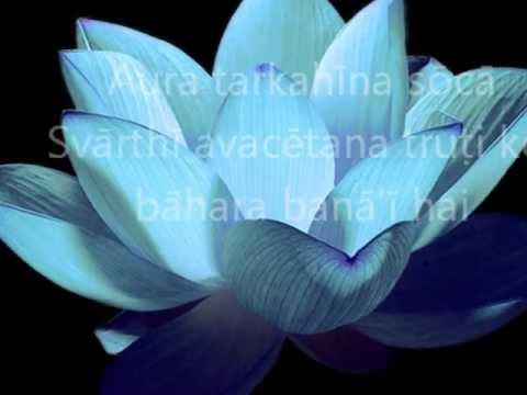 Kumbha rāśi kē ādēśa Ātmajñāna kī sōsāyaṭī -  Precepts of the divine life