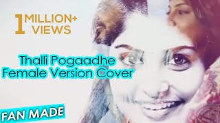 Thalli Pogaadhe - Female Version Cover | Priya | Tanikai | Abin | Pavan | Shriram