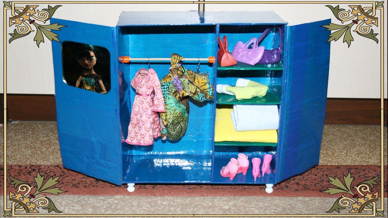 Шкаф для кукол из картона своими руками
