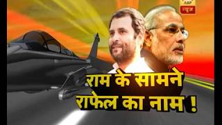 Why Congress Raising Question On SC's Rafale Judgement? Seedha Sawal | ABP News