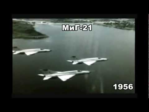 Evolution of World Aviation - Боевые Самолеты