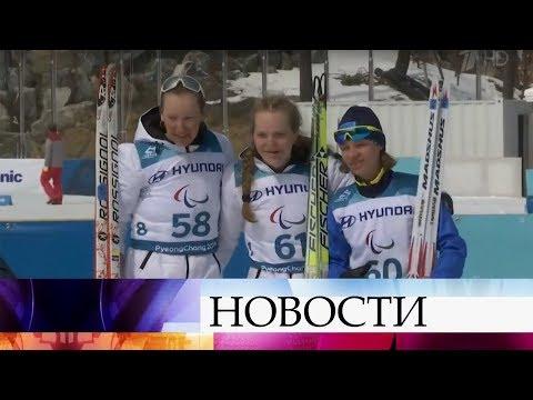 Триумф российских паралимпийцев в Южной Корее: сразу три медали в копилку сборной.