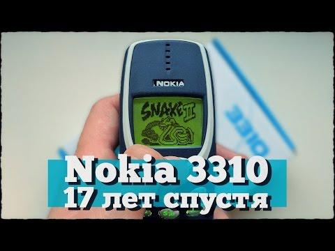 Распаковка Nokia 3310 за 5 000 рублей