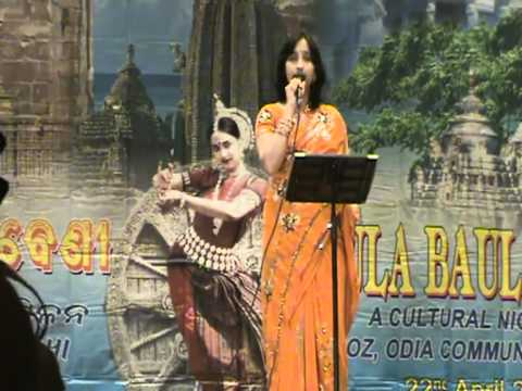 Nei Jare Megha Mote - Sydney Odia Cultural Program (phula Baula Beni) By Orioz On 22nd April 2011 video