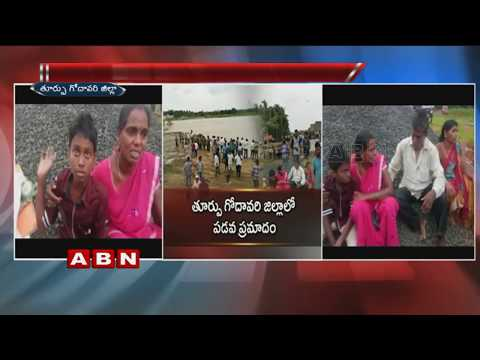 10 missing as boat capsizes in East Godavari | Rescue operations underway | Updates