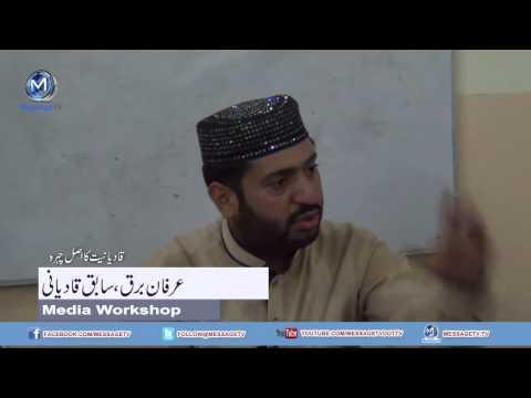 [Clip] Top Qadiyani Murabbi of Lahore escapes debate لاہور کے ٹاپ قادیانی مربّی کا مناظرے سے فرار